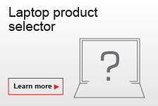 Product Selector Banner